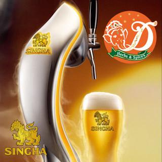 タイの「シンハー」を生ビールで!