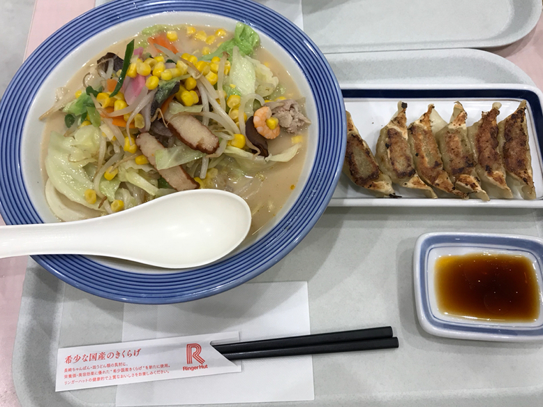 リンガーハット イオン浜松志都呂店 name=