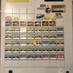 74525252 - 券売機で食券購入♪