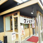 南あわじ八木食堂 - 入口