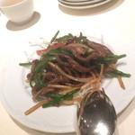 広東料理 台場 楼蘭 - 牛肉細切りとピーマンの炒め