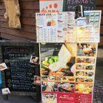 お肉×チーズAmbiente - 入り口看板