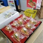 大野商店 - しししゃもパン((( ;゚Д゚)))