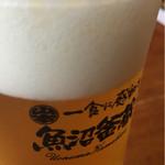 魚沼釜蔵 ぽんしゅ館 -