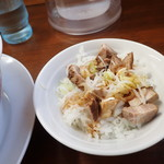 まこちゃんラーメン道楽 - サービスのチャー丼