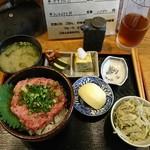 74529695 - ネギトロ丼定食