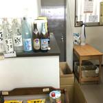 中村屋 - 角打ちスペース