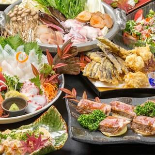 美味しい旬のお魚を堪能して頂くための宴会コース