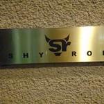 SHY-RON -