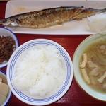 富山上袋食堂 - サンマ塩焼・きんぴら・高野豆腐・豚汁・ご飯