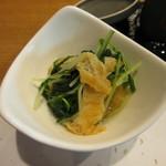 宵月・鮨ダイニング - 上にぎり御膳 小鉢 水菜と揚げのおひたし