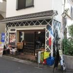 肉酒場ビストロ男前 - 外観