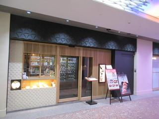 いぶき 東京駅 TEKKO avenue - 外観