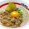 東京発祥豚骨ラーメン 哲麺縁 - 料理写真:牛肉玉ラーメン 750円 さらに肉増しで肉倍増も可能です。+200円
