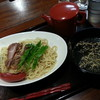 一酵や - 料理写真:レモン塩つけ麺(冷)2017.9.29