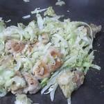 やすい - 鉄板焼・鶏(キャベツをプラス)