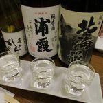 74547077 - [選べるお通し日本酒3種]                       大吟醸 土佐しらぎく                       純米酒 浦霞                       純米 北の誉 北海熊