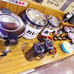 74550787 - 【ランチ】 食べ放題のカレー