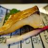 江戸三 - 料理写真:シマアジの焼き物