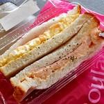 Boulangerie Kawamura - 卵サラダ&明太ポテトサラダ サンドイッチ