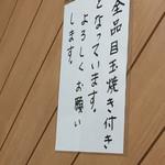 馬場南海 - 良いニュース♡