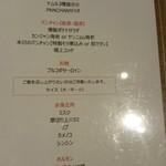 焼肉 PANCHAN -