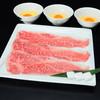 焼肉レストラン 李朝苑 - 料理写真:前沢牛特上サーロイン焼きすき