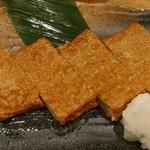 魚問屋 魚政宗 -