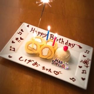 お誕生日のお客様にはケーキにロウソクと花火を立てて特別な日に