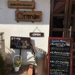 カフェ&レストラン オレンジ - 入口