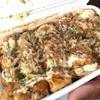 なおちか - 料理写真:たこ焼 20コ 500円  ②ソースマヨ