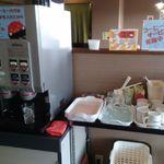 とん汁家 歩歩 - コーヒーコーナー