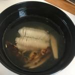料理屋くおん - 椀