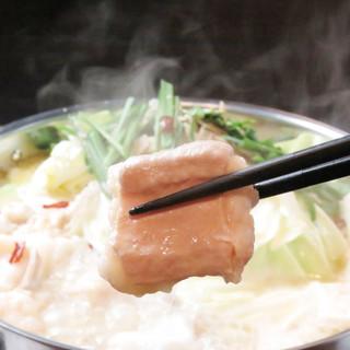 風土.の和牛もつ鍋こだわりのスープで美味しく♪