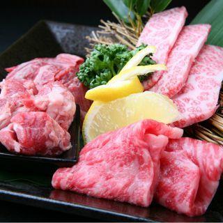 【新鮮なホルモン・赤肉】