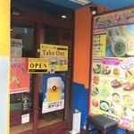 インド料理 Panas - 入口。