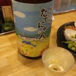 福島壱麺 - 楯野川 純米大吟醸たてにゃんvol. 4(山形県)