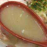 福島壱麺 - 豚骨トリュフヌードル
