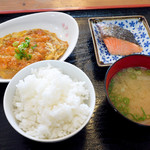 礎 - 料理写真:マイ日替り定食