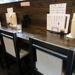 麺屋彩々 - ☆カウンター席(*^^)v☆