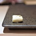 六本木 すし巽 - クリームチーズの西京漬け