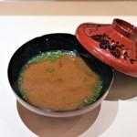 六本木 すし巽 - 青森県産しじみの赤出汁