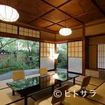 京都 吉兆 - 美しい庭園を眺め、日本建築の素晴らしさにひたる全7室
