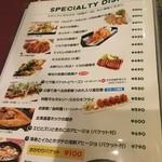 YAKITORI kitchen彩 -
