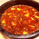 焼賣太樓 - 石焼地獄麻婆豆腐