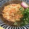 草津パーキングエリア(下り線)フードコート - 料理写真: