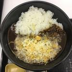 吉野家 - チーズ黒カレー(並) 450円