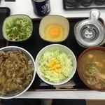吉野家 - 牛ねぎ玉丼(並)とん汁Aセット 480円+260円