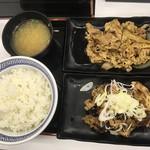 吉野家 - 牛牛定食 680円