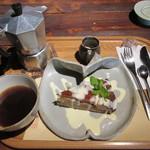 茶菓房 林檎の樹 - 【林檎の樹ブレンド珈琲セット 830円】
